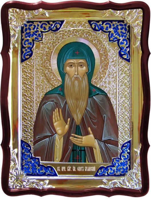 Купить иконы святых покровителей Святой Олег Брянский