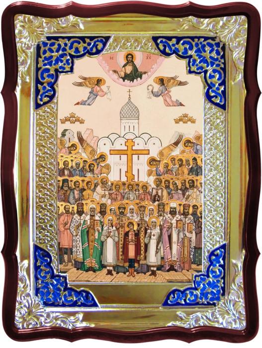 Продажа икон по каталогу -  Новомученики и исповедники Российские