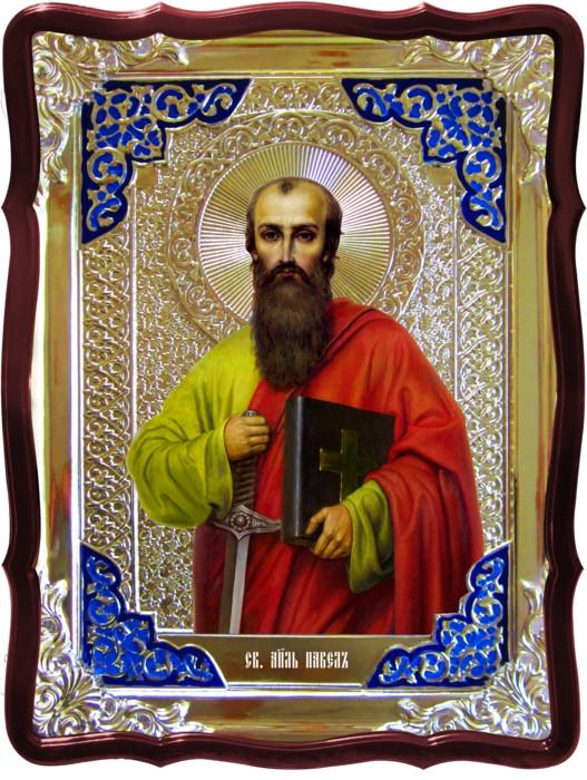 Магазин икон предлагает купить икону Святого Павла