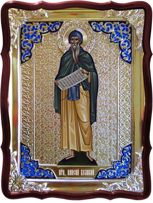 Иконы святых мужчин в нашем каталоге: Святой Паисий Великий