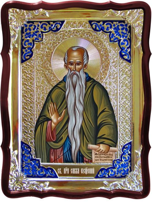 Чудотворные иконы в православии - Святой Савва освященный