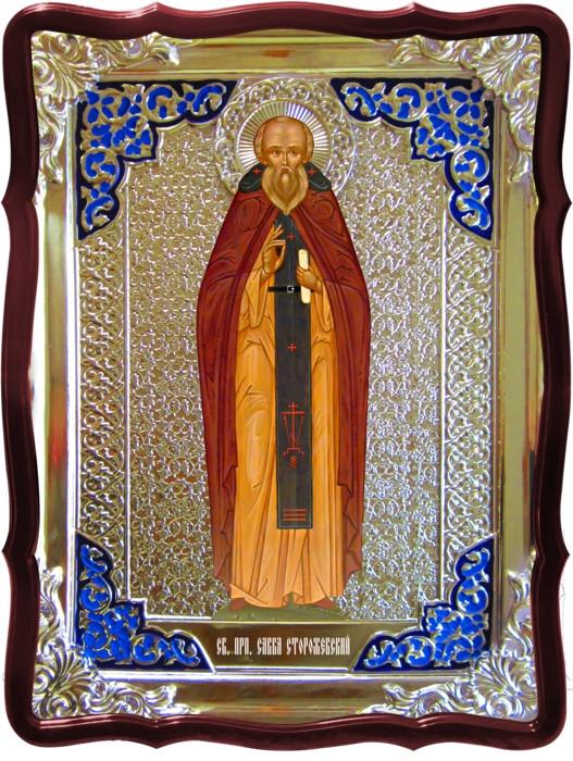 Христианские иконы для храмов - Святой Савва Сторожевский