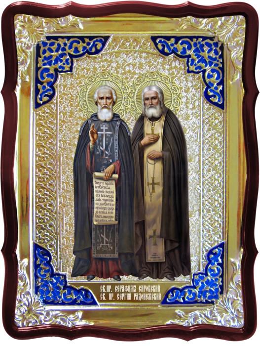 Религия христианство не обходится без иконы  Серафим Саровский и Сергий Радонежский