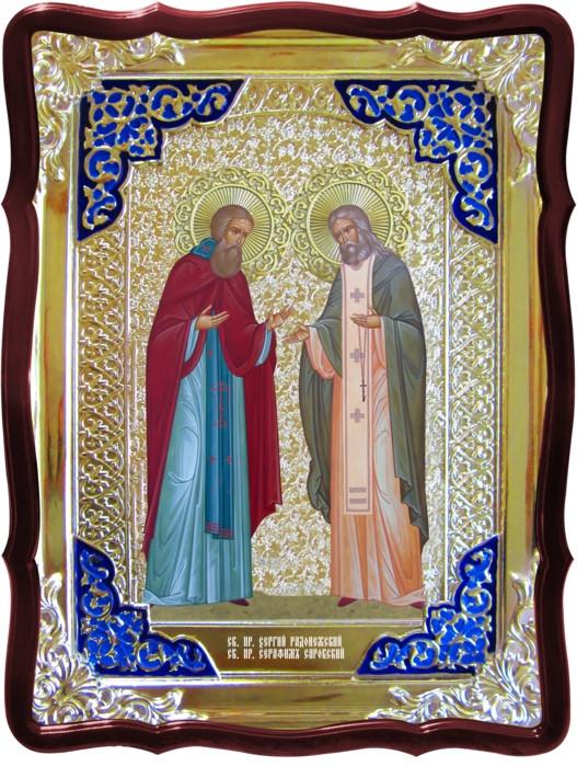 Иконы для православной церкви -  Святые Сергий и Серафим