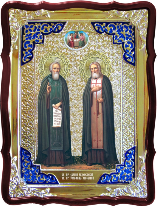 Православные сайты предлагают иконы: Святые Сергий и Серафим