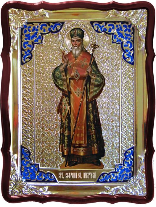 Святые иконы в лавке: Святой Софроний Иркутский