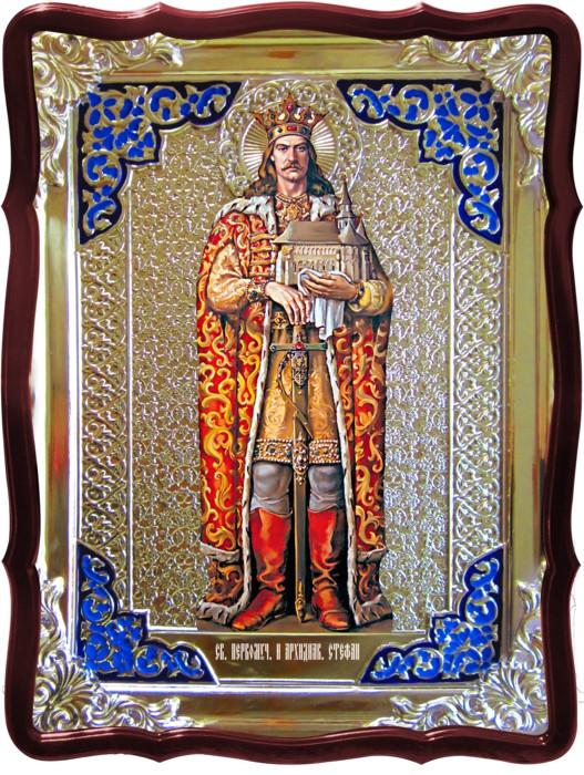 Кто такие святые можно узнать с икон каталога: Святой Стефан Великий