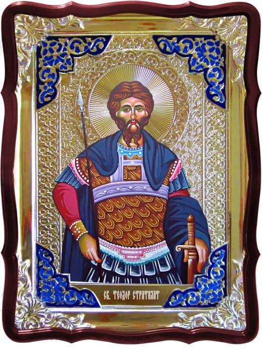 Святые иконы и их значение - Святой Теодор стратилат