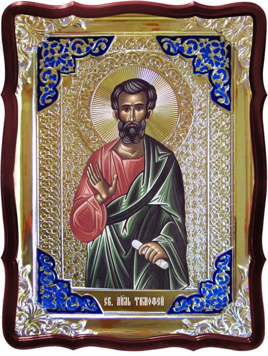 Православные иконы и их значение для людей - Святой Тимофей апостол