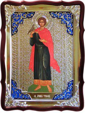Все православные иконы в каталоге: Святой Трифон