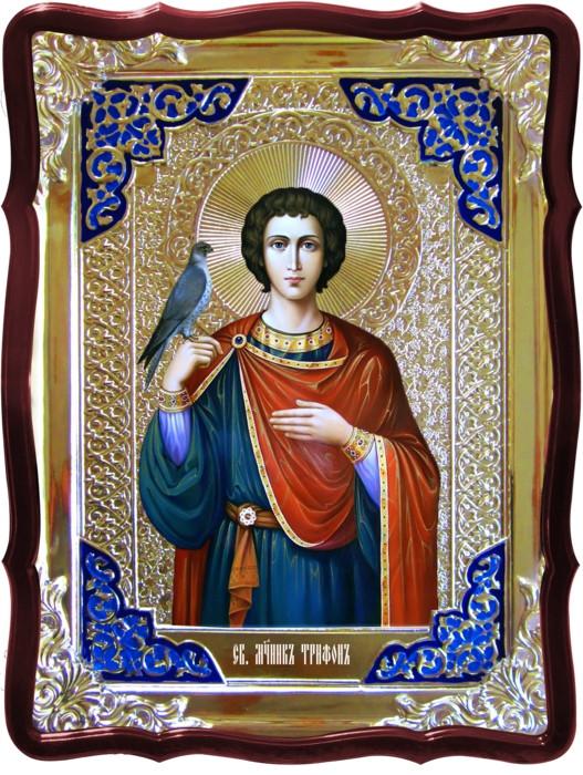 Все святые иконы по каталогу: Святой Трифон