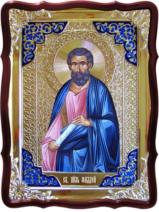 Православная церковь не бывает без икон: Святой Фаддей апостол