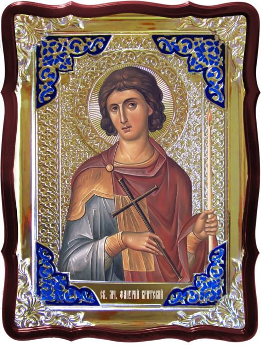 Церковь православная и икона Святой Фанурий (византийская)