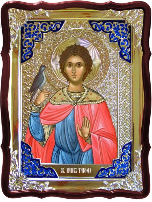 Все иконы святых по каталогу: Святой Трифон