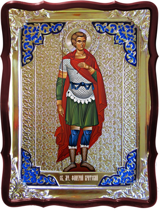 Православная вера не обходится без иконы Св. Фанурий Критский