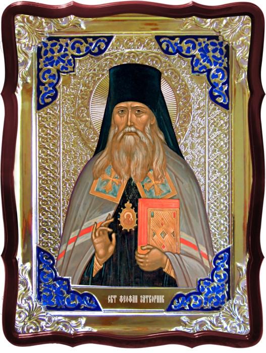 Значение православных икон трудно переоценить: Святой Феофан затворник