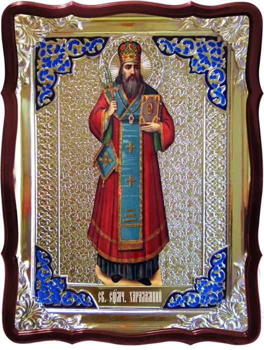 Смотрите изображения икон и их названия Святой Харалампий ростовая