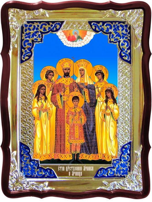 Русская православная церковь с иконами  Царской семьи
