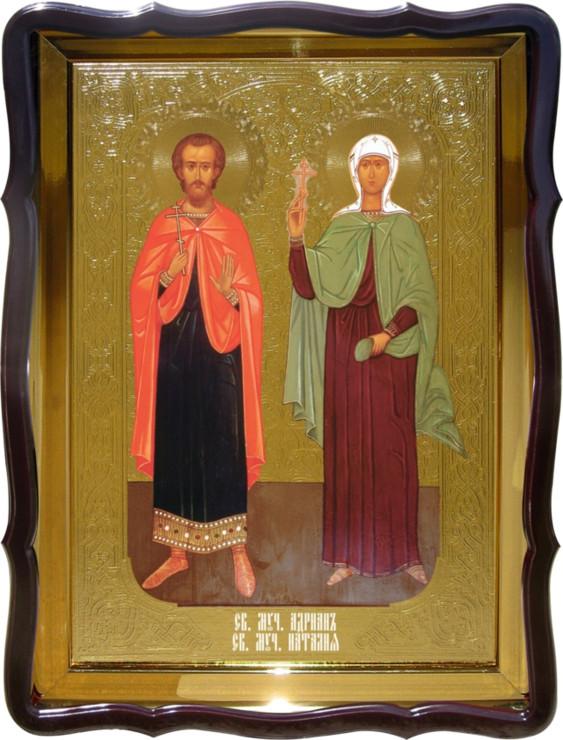 Икона Святые Адриан и Наталия на православном сайте