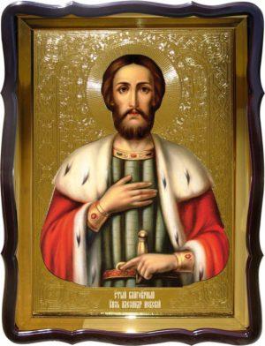 Икона Александра Невского на православном сайте