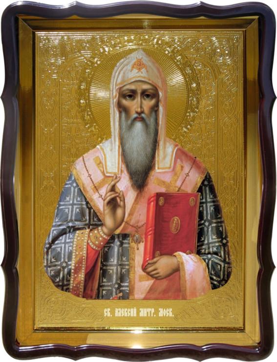 Икона православная Святой Алексий Митрополит Московский для храма