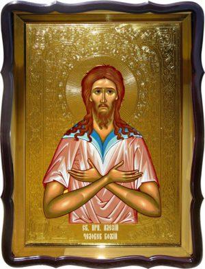 Икона Святой Алексий Человек Божий заказать в интернет магазине