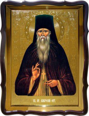 Икона православного святого Амвросия Оптинского для храма