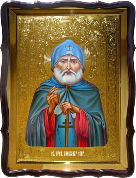 Икона православной церкви - Святой Александр Свирский под заказ