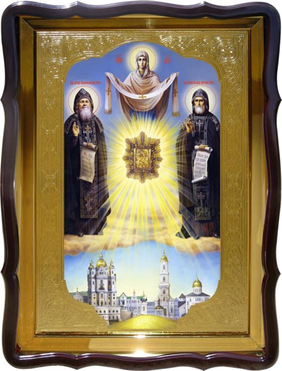 Икона Святые Амфилохий и Иов Почаевские в православной лавке