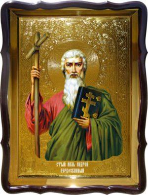 Икона Святой Андрей Первозванный в каталоге икон