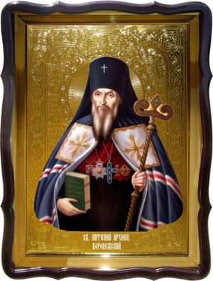Икона Святой Антоний Воронежский для православной церкви