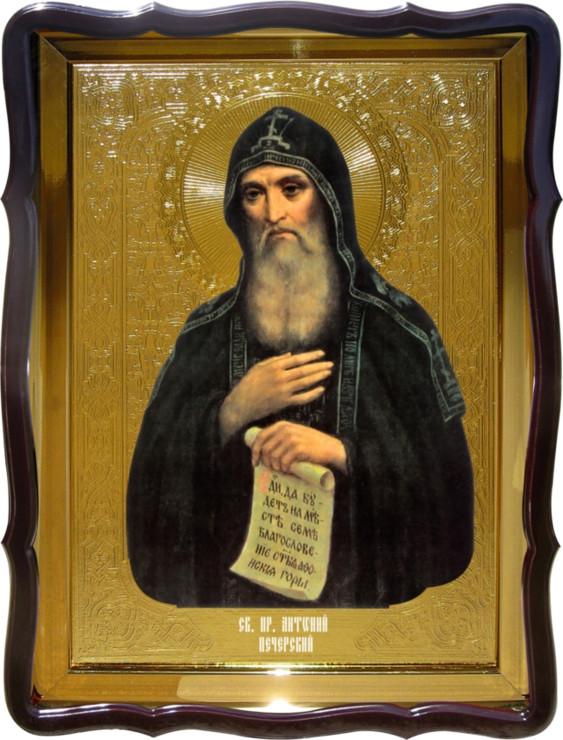 Икона православная Святой Антоний Печерский и её значение для людей