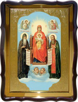 Икона Святой Антоний и Св. Феодосий для прихожан