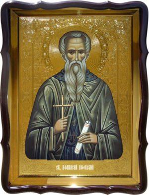 Церковная икона Святой Афанасий Афонский для храма