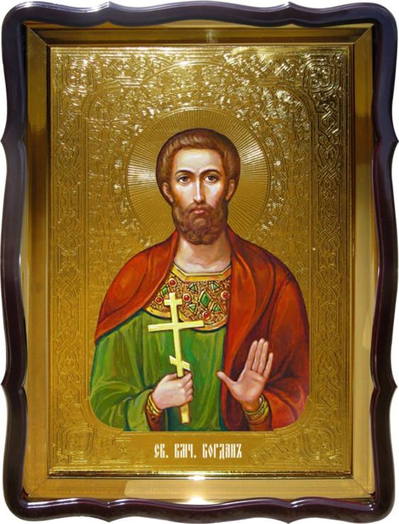 Икона Святой Богдан храмовая на заказ