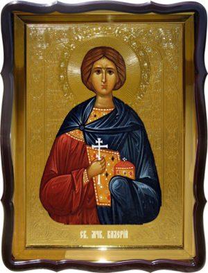 Икона православная Святой Валерий в каталоге икон