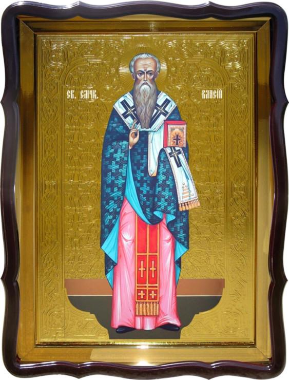 Икона Святой Власий для церкви под заказ