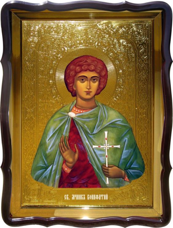 Икона православной церкви - Святой Вонифатий для дома или храма