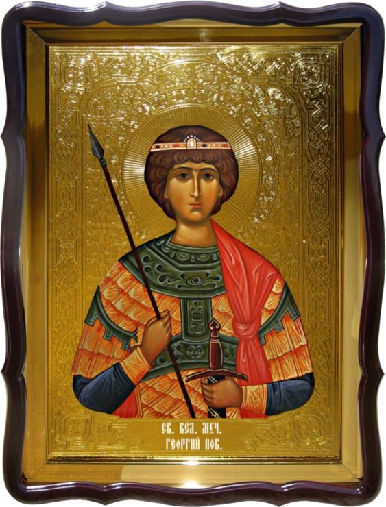 Икона Святой Георгий Победоносец (поясная) для дома или храма