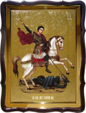 Икона православная Святой Георгий Победоносец для храма
