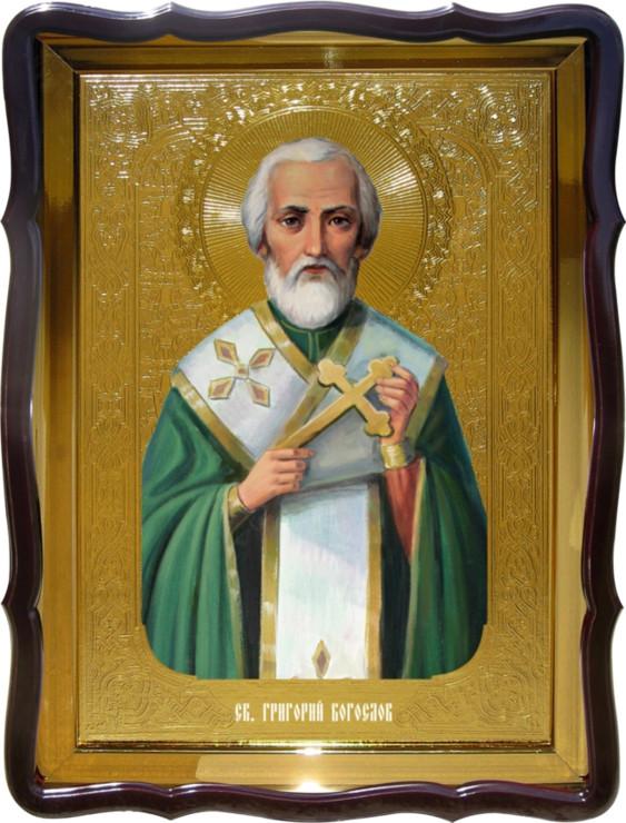 Икона православного святого Святой Григорий Богослов значение иконы