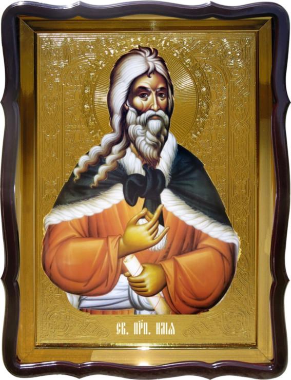 Икона Святой Илья (поясная) иконы святых в каталоге