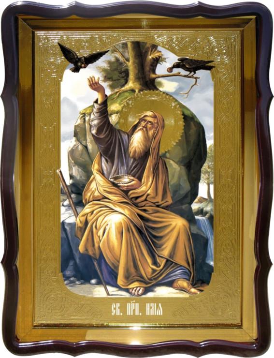Икона православного святого Святой Илья. Иконы святых в каталоге