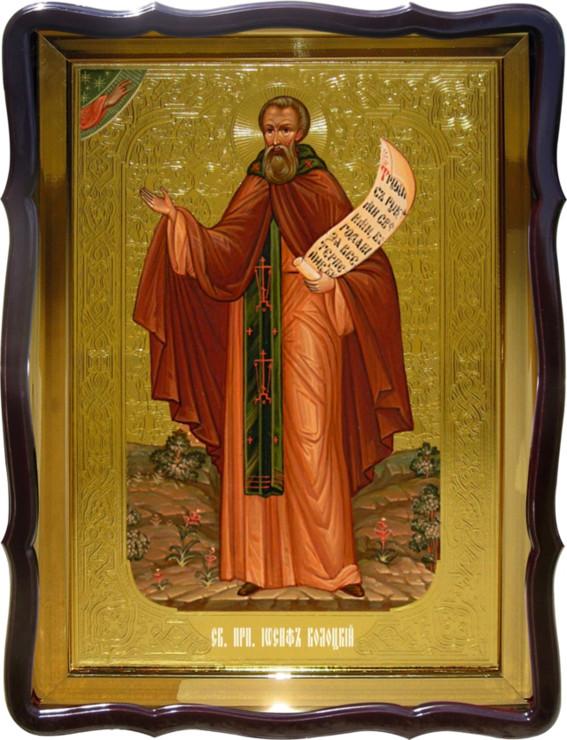 Икона Святой Иосиф Волоцкий для дома или храма