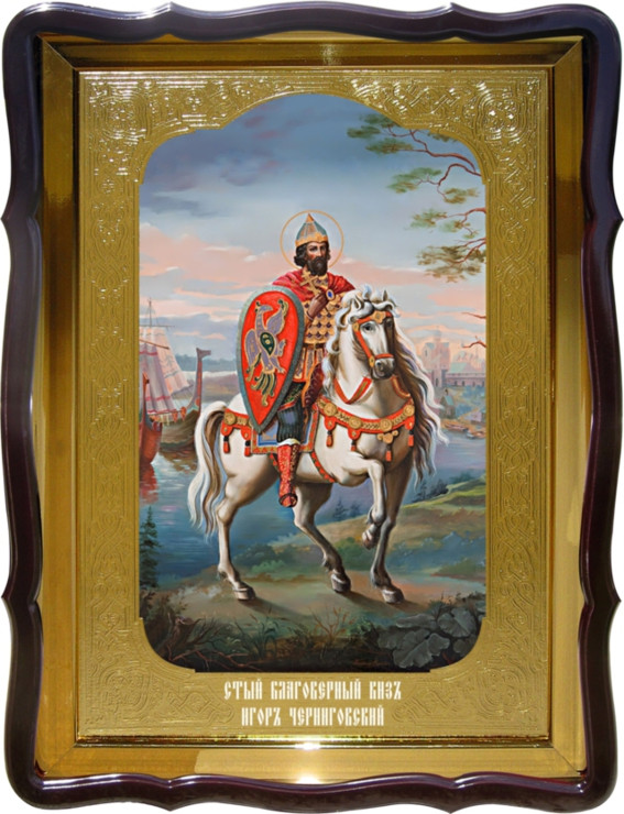 Икона православная Святой князь Игор Черниговский на заказ