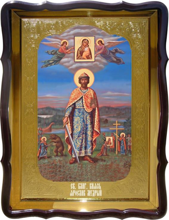 Икона Святой Князь Ярослав Мудрый для дома или храма