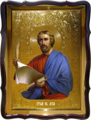 Икона православная Святой Лука Евангелист для храма