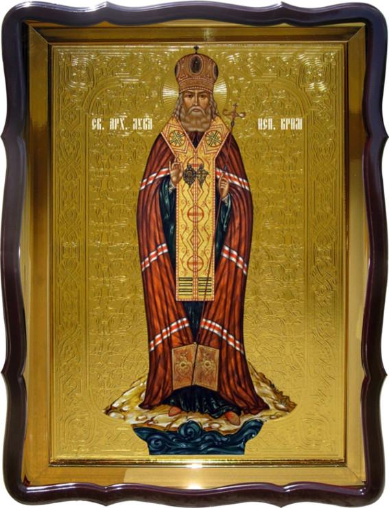 Икона Святой Лука Крымский (ростовая) в интернет магазине