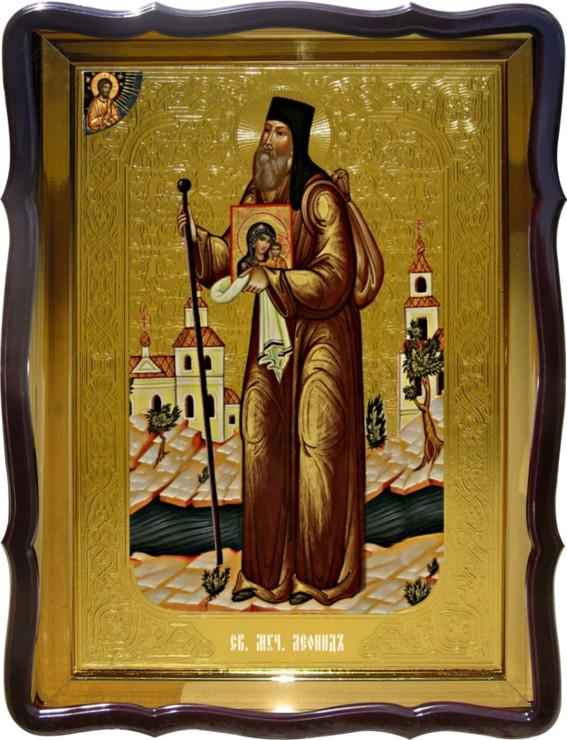 Икона православной церкви - Святой Леонид под заказ в лавке