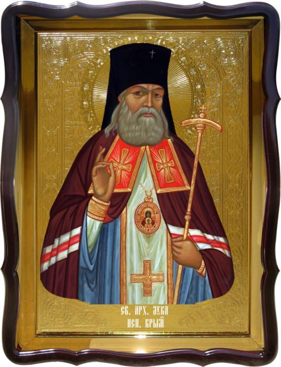 Икона православного святого Святой Лука Крымский для храма